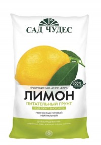 Грунт для лимона