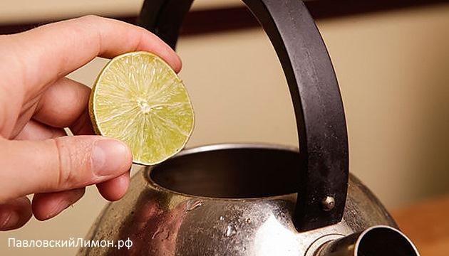 Лимон помогает он накипи